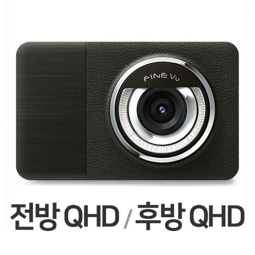 파인디지털 파인뷰 GX3000 플래티넘 2채널(128GB)
