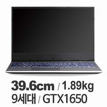 한성컴퓨터 TFG255X(SSD 256GB)