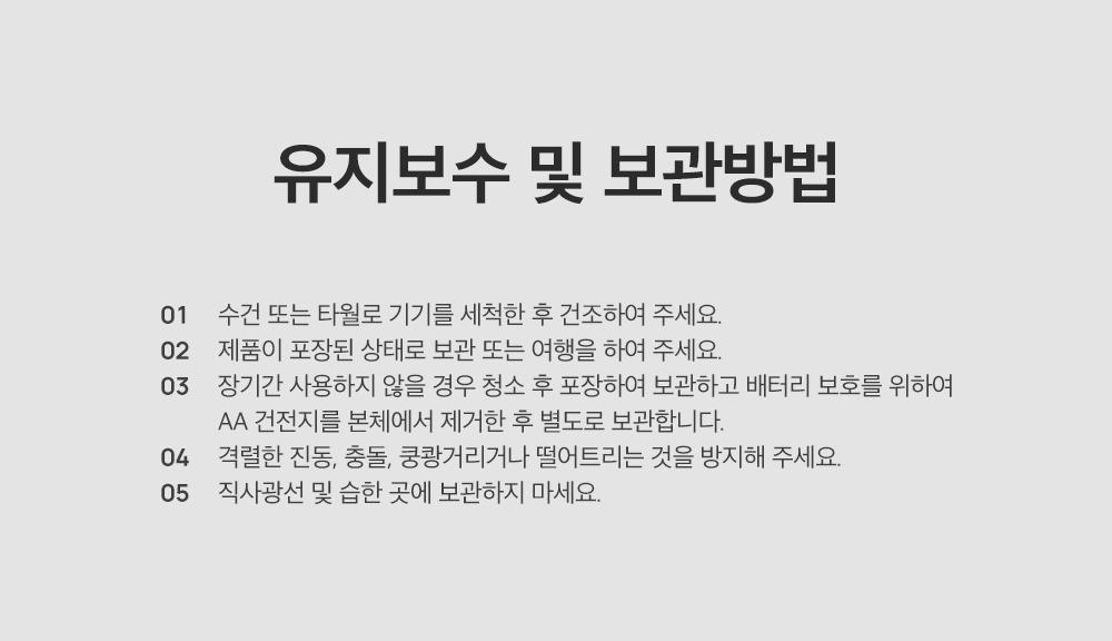ABKO 오엘라 코털정리기 OB-NR01