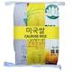 라이스그린 칼로스쌀 10kg (18년산) (2개)_이미지