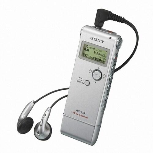 SONY ICD-UX70 (1GB)_이미지