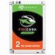Seagate  2TB FireCuda SSHD ST2000LX001 (SATA3/5400/128M/노트북용)_이미지