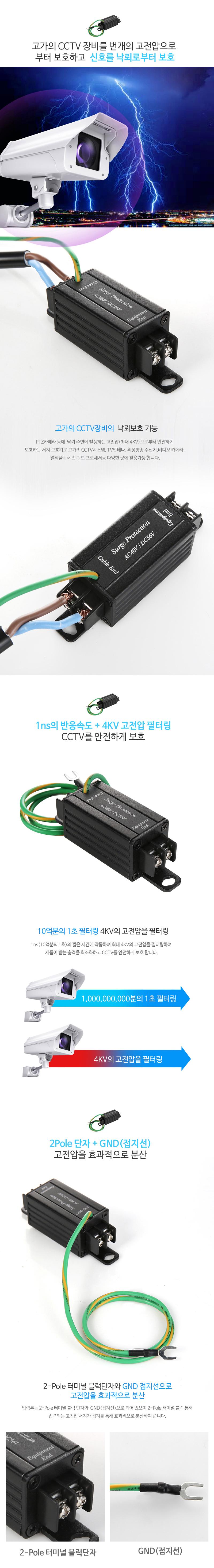 이지넷유비쿼터스  NEXT-1602SP 서지보호기
