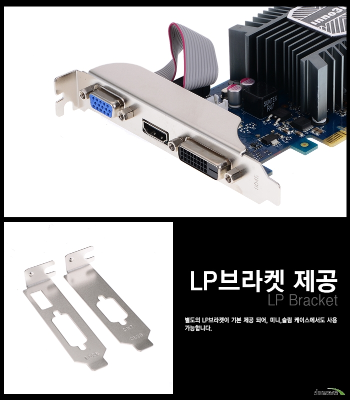 inno3D Mach inno3D 지포스 GT730 D3 1GB LP 무소음 제품 LP브라켓 제공