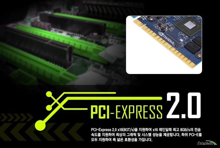 inno3D Mach inno3D 지포스 GT730 D3 1GB LP 무소음의 제품 기술설명