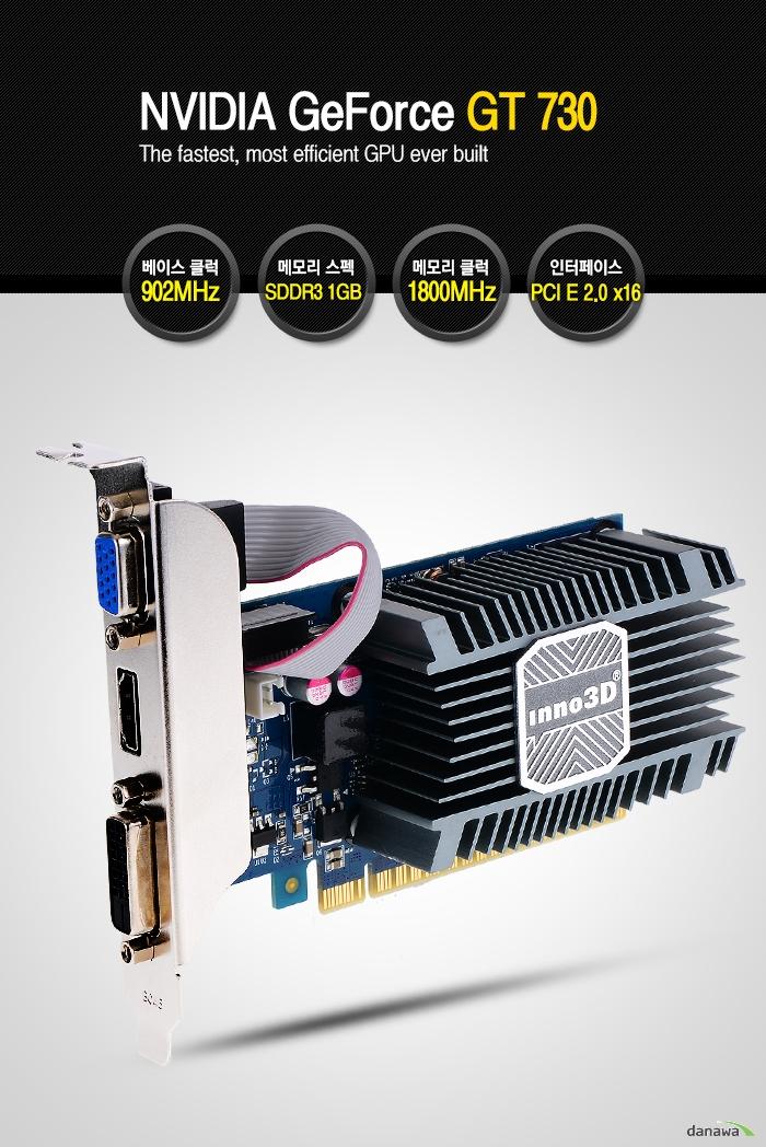 inno3D Mach inno3D 지포스 GT730 D3 1GB LP 무소음 메인 이미지