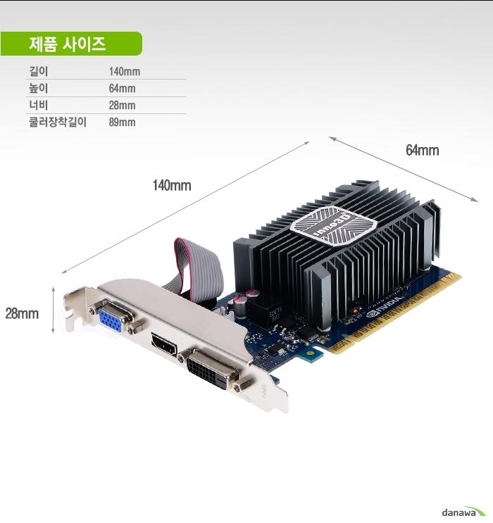 inno3D Mach inno3D 지포스 GT730 D3 1GB LP 무소음 제품 사이즈