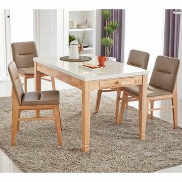 에넥스  ENNEE 티파니 대리석 식탁세트 (의자4개)