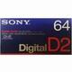 SONY D2M-64M 비디오테이프_이미지