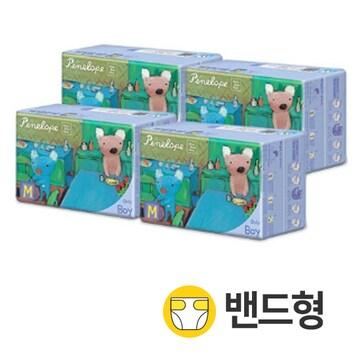 페넬로페 2017 씬씬씬 에어슬림 밴드 3단계(중형) 남 34매(4팩 (136매))