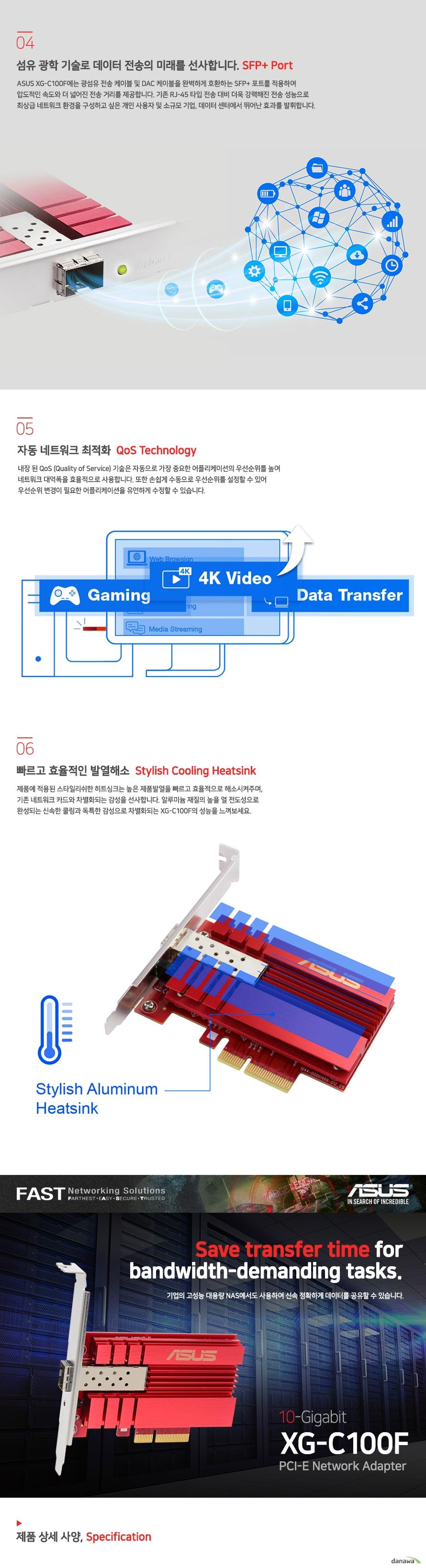 ASUS  XG-C100F PCI-E 10기가비트 랜카드
