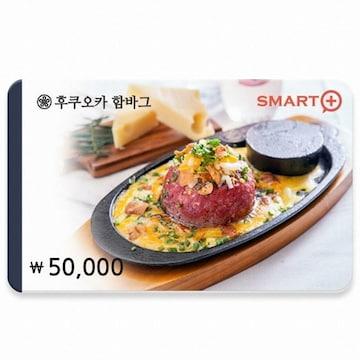 후쿠오카함바그 기프티카드(5만원권)