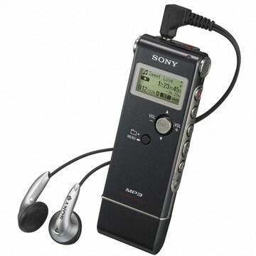 SONY ICD-UX80 (2GB)_이미지