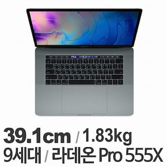 APPLE 2019 맥북프로15 MV902KH/A (SSD 256GB)_이미지