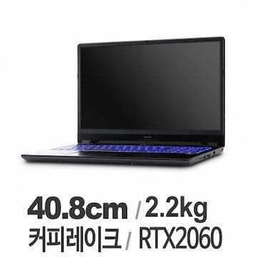 한성컴퓨터 TFG266(SSD 256GB)