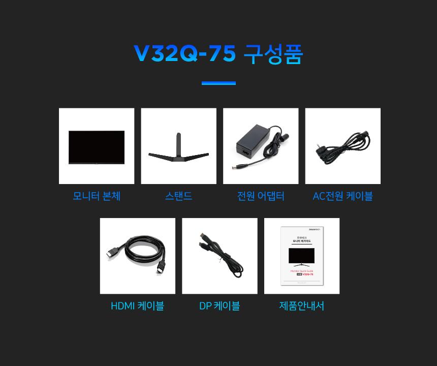 주연테크 V32Q-75 IPS 아이케어