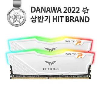 TeamGroup T-Force DDR4-3600 CL18 Delta RGB 화이트 패키지 서린 (32GB(16Gx2))_이미지