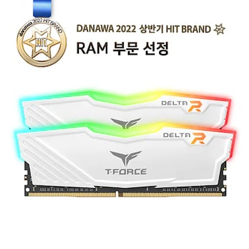 TeamGroup T-Force DDR4-3600 CL18 Delta RGB 화이트 패키지 서린