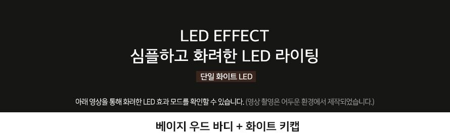 COX CV108 WOOD V광축 완전방수 교체축 단일 LED 게이밍 (다크 브라운, 클릭)