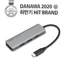 UC305HDMI (5포트/USB 3.0 Type C)