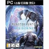 캡콤 몬스터 헌터 월드 확장팩: 아이스본 PC  (스팀 코드)