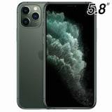 APPLE 아이폰11 프로 256GB, 공기계  (자급제 공기계)