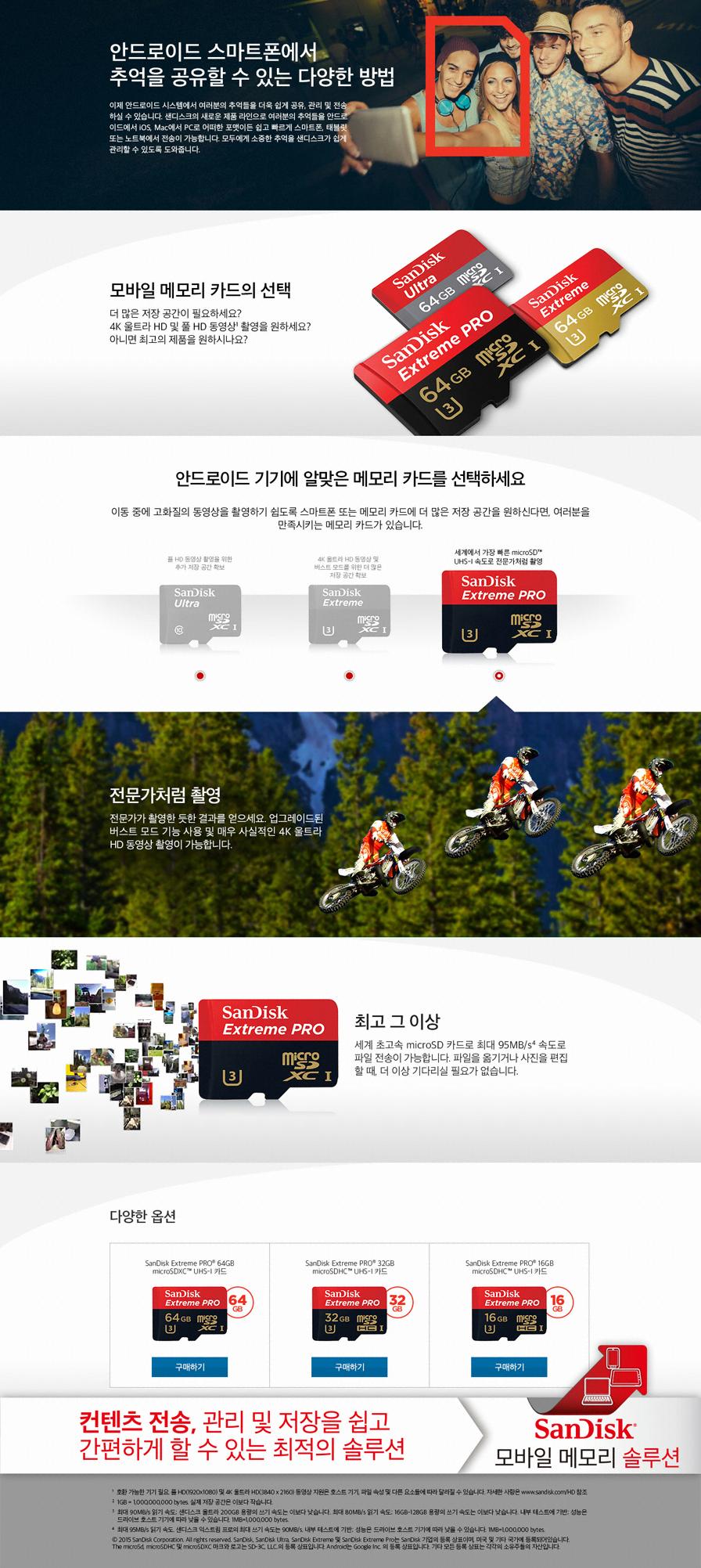 Sandisk micro SDHC CLASS10 UHS-I U3 Extreme Pro V30 (32GB)