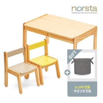 야마토야  노스타 2인용 원목 책상의자세트