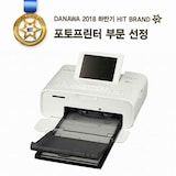 Canon  SELPHY CP1300 (단품)_이미지