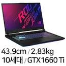 G712LU-H7021 16GB램
