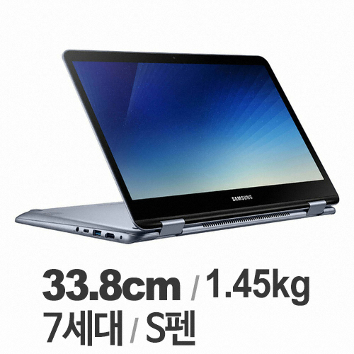 삼성전자 2019 노트북 Pen Active NT730QAZ-A38A(SSD 500GB)