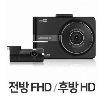 아이머큐리  디코드 X 2채널 (16GB)