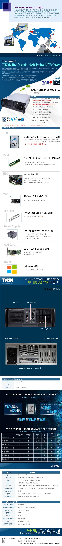 TYAN TAKO-KHT45-(R5-SEC15) (32GB, SSD 250GB + 40TB)