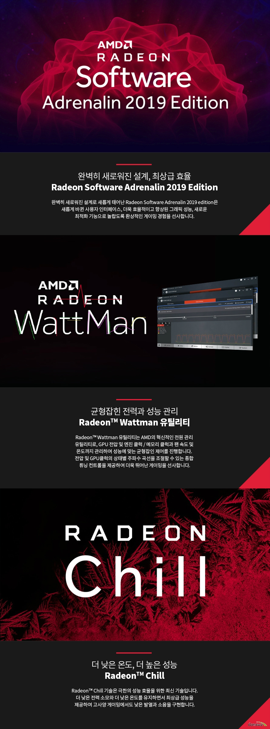 SAPPHIRE  라데온 RX 5700 PULSE OC D6 8GB Dual-X