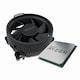 AMD 라이젠 5 3500X (마티스) (멀티팩)_이미지