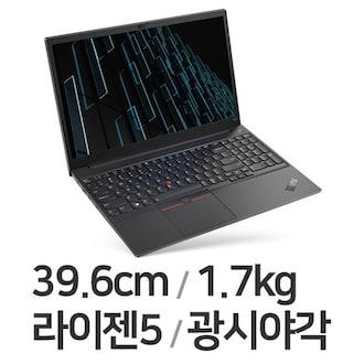 레노버 씽크패드 E15 G3-20YJ0000KD (SSD 256GB)_이미지