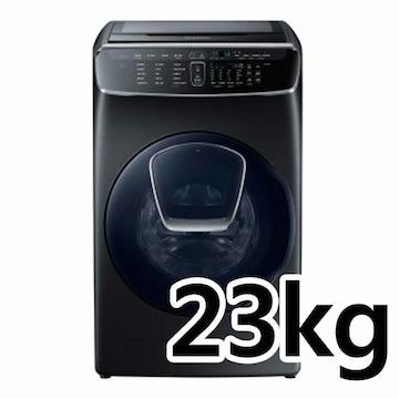 삼성전자 플렉스워시 WR26M9970KV(일반구매)