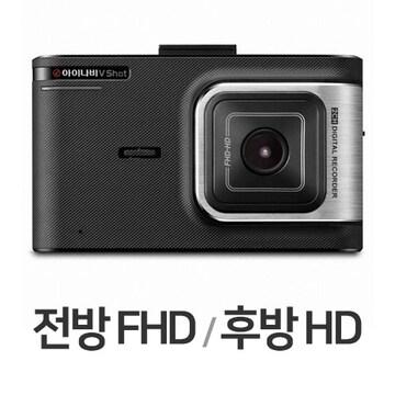 팅크웨어 아이나비 브이 샷 2채널 (16GB, 무료장착)