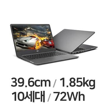 LG전자 2020 울트라기어 15UD70N-PX50K WIN10 16GB램
