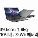 15UD70N-GX56K 16GB램