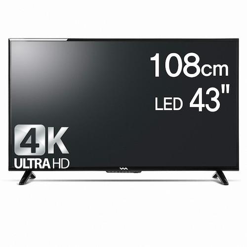 와사비망고 ZEN U430 UHDTV Easy Plus (스탠드)_이미지