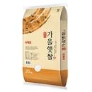행복 가을햇쌀 20kg (20년산)
