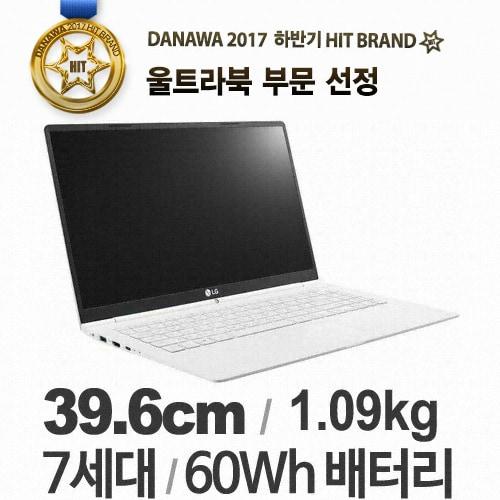LG전자 2017 그램 15ZD970-GX50K (기본)_이미지