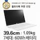 LG전자 그램 15ZD970-GX50K (기본)