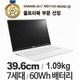 LG전자 2017 그램 15ZD970-GX50K (기본)_이미지_0