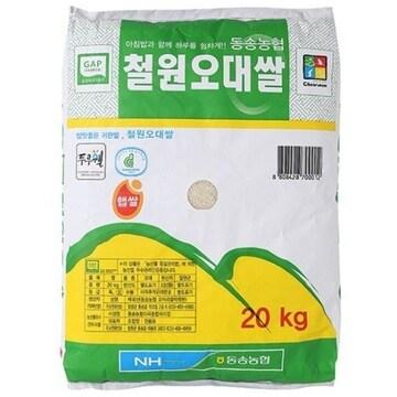 두루웰  철원오대쌀 20kg (19년 햅쌀) (1개)