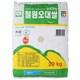 두루웰 철원오대쌀 20kg (19년 햅쌀) (1개)_이미지