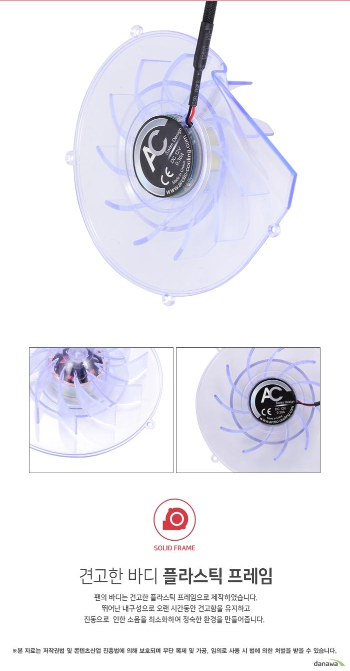 COOLERTEC  BLOWER FAN-909530