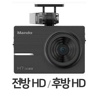 한라홀딩스 만도 H7 2채널 (16GB)_이미지