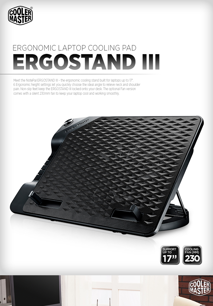 쿨러마스터 Notepal Notepal ErgoStand III